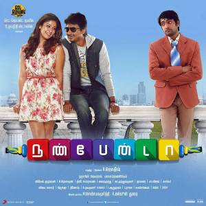 nanbenda-tamil-movie-wallpapers46